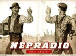 H_nepradio_1951.jpg