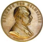 helmholtz_medaille.jpg