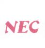 tbn_nec_logo_no_4.png