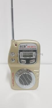 ECB Mini FM Scan Radio and Speaker and Clock RS-2612; Unknown Worldwide (ID = 2569866) Radio