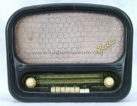 Volna {Волна} ; Izhevsk Radio Works (ID = 181976) Radio