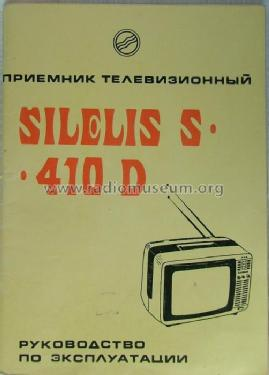 Телевизор sanyo c14-14r схема.