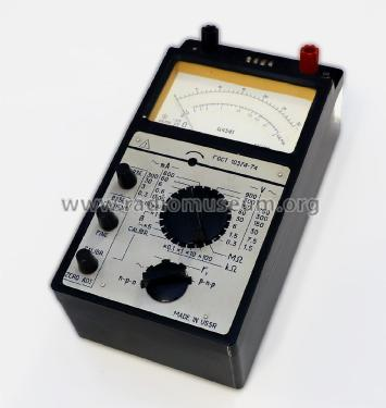 Analog Multimeter C-4341 - Ц-4341; Mashpriborintorg Маш (ID = 2390934) Equipment
