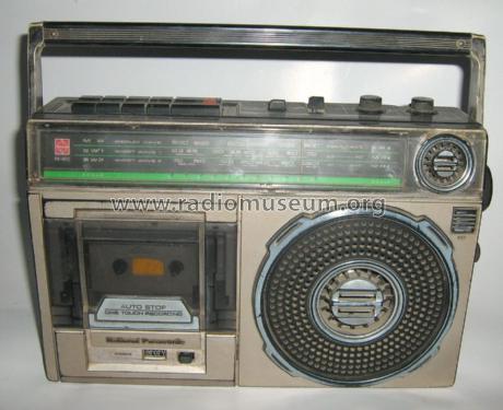 رادیو قدیمی ناسیونال