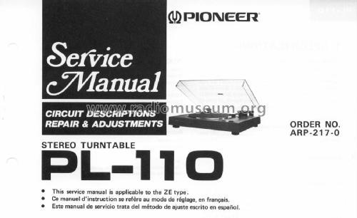 Автомагнитола 2 din pioneer da 871 инструкция по применению