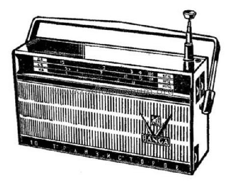 Радиоприёмник ''Банга-2'' - супергетеродинный радиоприёмник III класса, предназначенный для приёма радиовещательных...