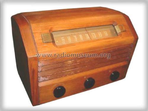 66X13 Ch= RC-1046B Radio RCA RCA Victor Co. Inc.; New York N
