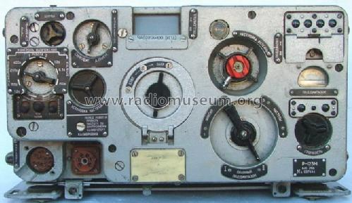 Magnolia R-123M {Р-123М} Military Riazan Radio Works