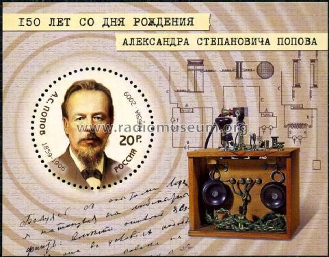 Stamps - Briefmarken Russia Misc Stamps - Briefmarken