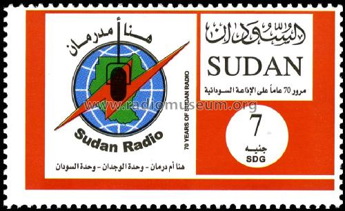Stamps - Briefmarken Sudan; Stamps - Briefmarken (ID = 1579615) Misc