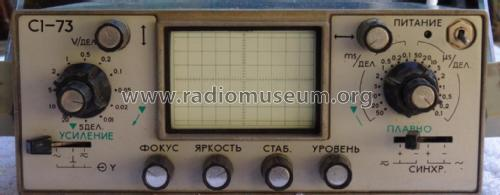 Einstrahloszilloskop S1-73 {С1-73}; Chervonogradsk Radio (ID = 1906006) Equipment