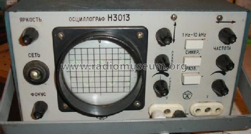 осциллограф н3013 инструкция