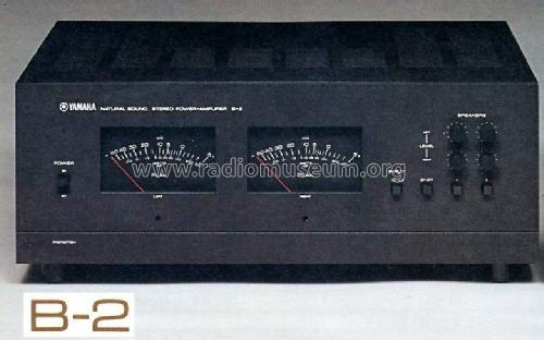 Stereo power amplifier b 2 ampl mixer yamaha co hamamatsu for Yamaha power amp mixer