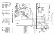 353A; Philips Electrical, (ID = 558815) Radio