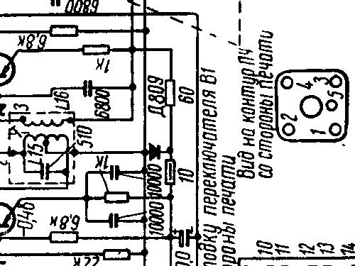 At 64 64 Car Radio Murom Radio Works Build 1964 6 Pic