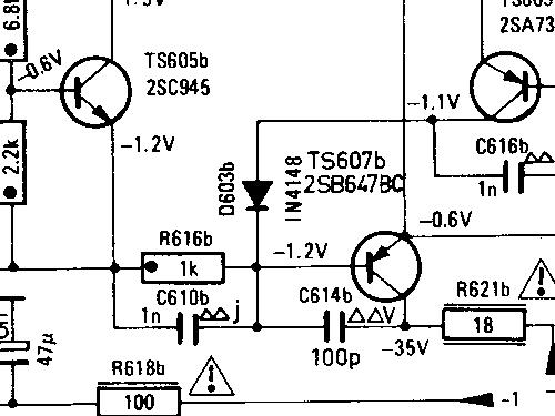Hi Fi Amplifier A6393 30 Amplmixer Philips Eindhoven