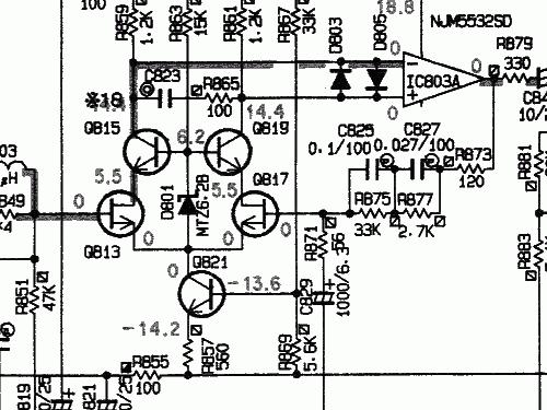 Yamaha Home Audio Amplifiers