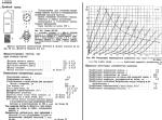 6n16b_techdata.png