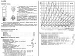 6n17b_techdata.png