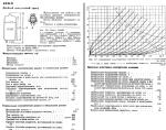6n26p_techdata.png