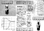 japanische_gleichrichterroehren_kx12f_kx12fk~~2.png