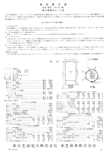toshiba_6g_b8_ds1.png