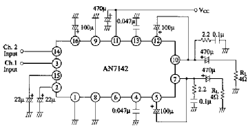 an 7142, tube an7142; röhre an 7142 id63780, ic integratedStereo Amplifier Circuit With Ic An7142 #8