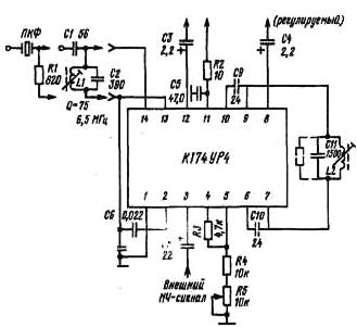 fm modulator circuit fm demodulator circuit wiring diagram