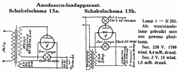 r202schematic.png