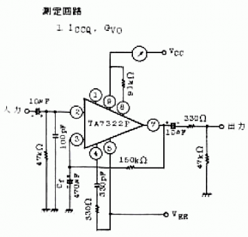 toshiba wiring diagram with Tube Ta7322 on YStart DeltaRun 12Leads in addition Dell Xps Studio Wiring Diagram as well Toshiba Patent Shows Tablet Dock Handset  bo Padfone Rival likewise Paq Wiring Diagram as well Gateway Laptop Replacement Parts.