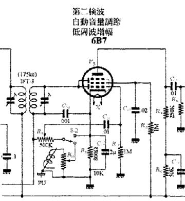 typische_schautung_6b7_hf_det._af_amplifier1~~1.png
