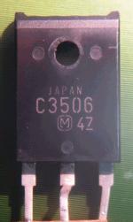 2sc_3506.jpg