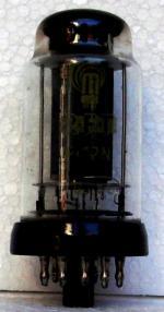 Ein Exemplar aus dem Röhrenwerk Mühlhausen