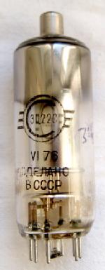 Die Röhre ist laut Jogis Röhrenbude Gleich GY501. Das Sockelbild und die Daten sind identisch.