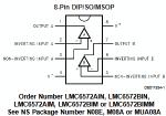 lmc6572_s.png