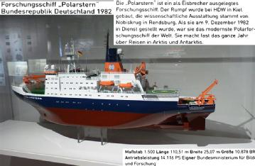 Germany: Internationales Maritimes Museum Hamburg in 20457 Hamburg
