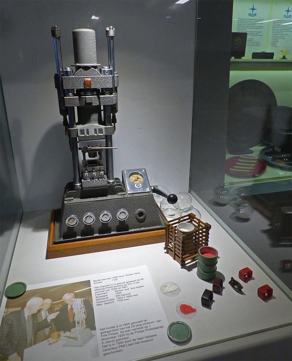 Philips Light Tower In Eindhoven: Philips Historische Producten :: Museum Finder, Guide, Radio
