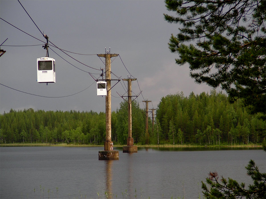 SMHI Vderstation Norsj A:: unam.net