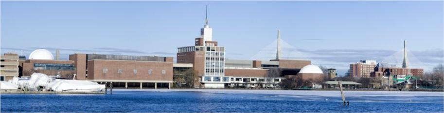 United States of America (USA): Museum of Science, The (MoS - Boston) in 02114 Boston